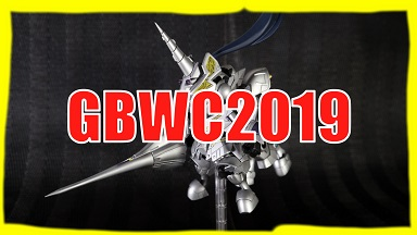 gbwc2019